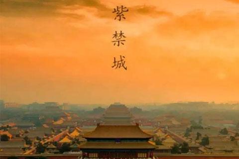 德杯北京站:京城落子,电竞归源