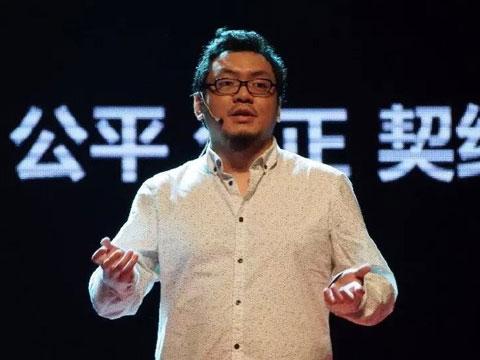 让路更多一些我在TEDx讲中国电竞