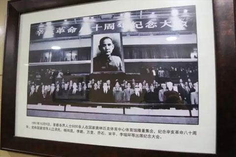 北京德杯故事(二)|德玛西亚杯第二日侧写