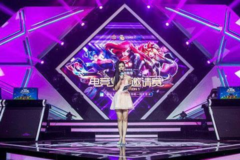 首个《英雄联盟》女子赛落幕,韩国女队Athena全胜夺冠 | 刺猬新闻