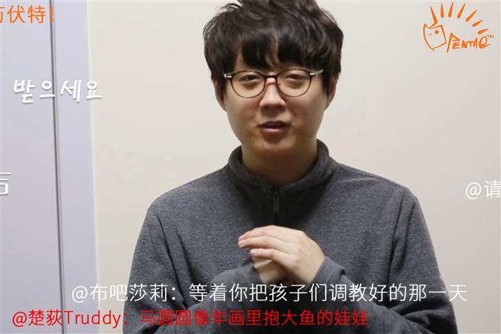 正片:LPL赛区选手新年祝福 丨 PentaQ新年特辑