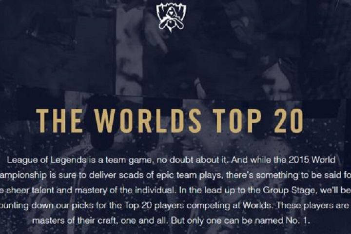 S6人物志:世界赛榜单的那些事儿
