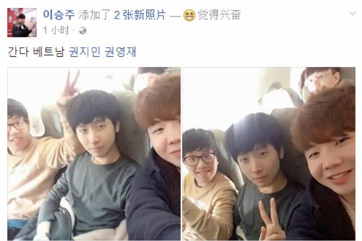1203联盟午报:IMT CEO谈Huni离队 三星成员前往越南旅行