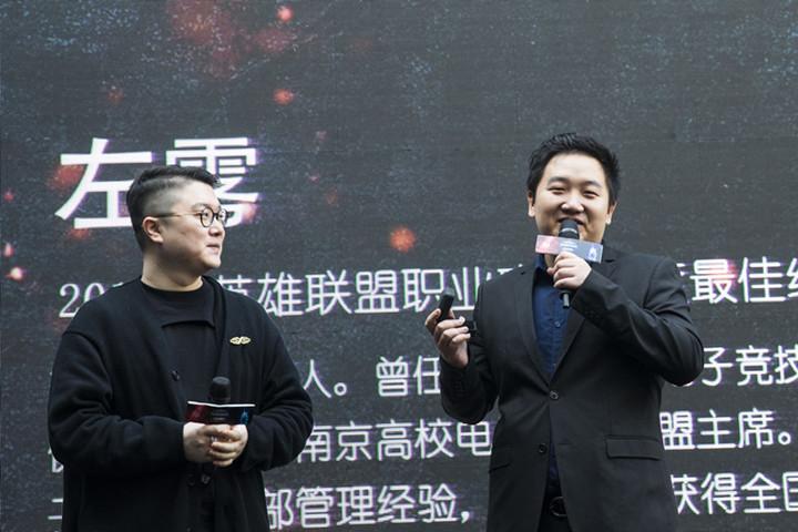 """Snake新赛季探营(左雾篇):2016年的""""遗憾""""与2017年的""""期望"""""""
