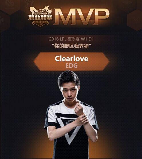 MVP1.jpg