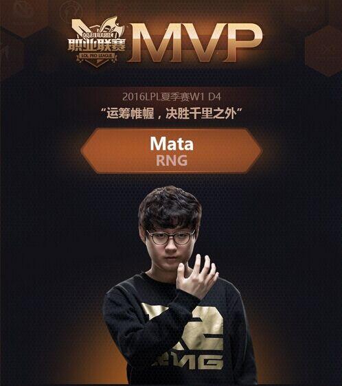 MVP4.jpg