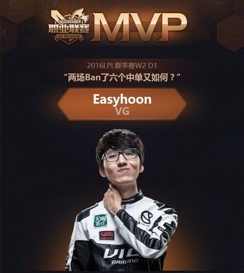 MVP.W2D1.jpg