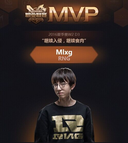 MVP.W2D3.jpg