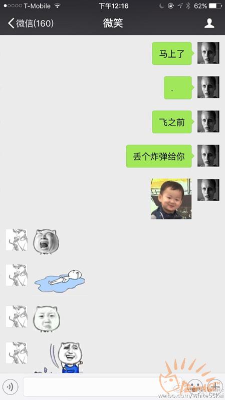 言论3_副本.jpg