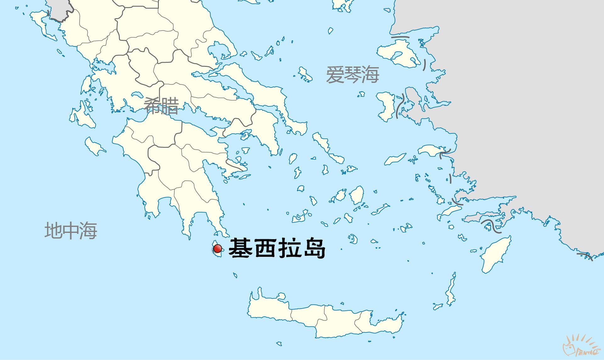 06.1.基西拉岛.jpg