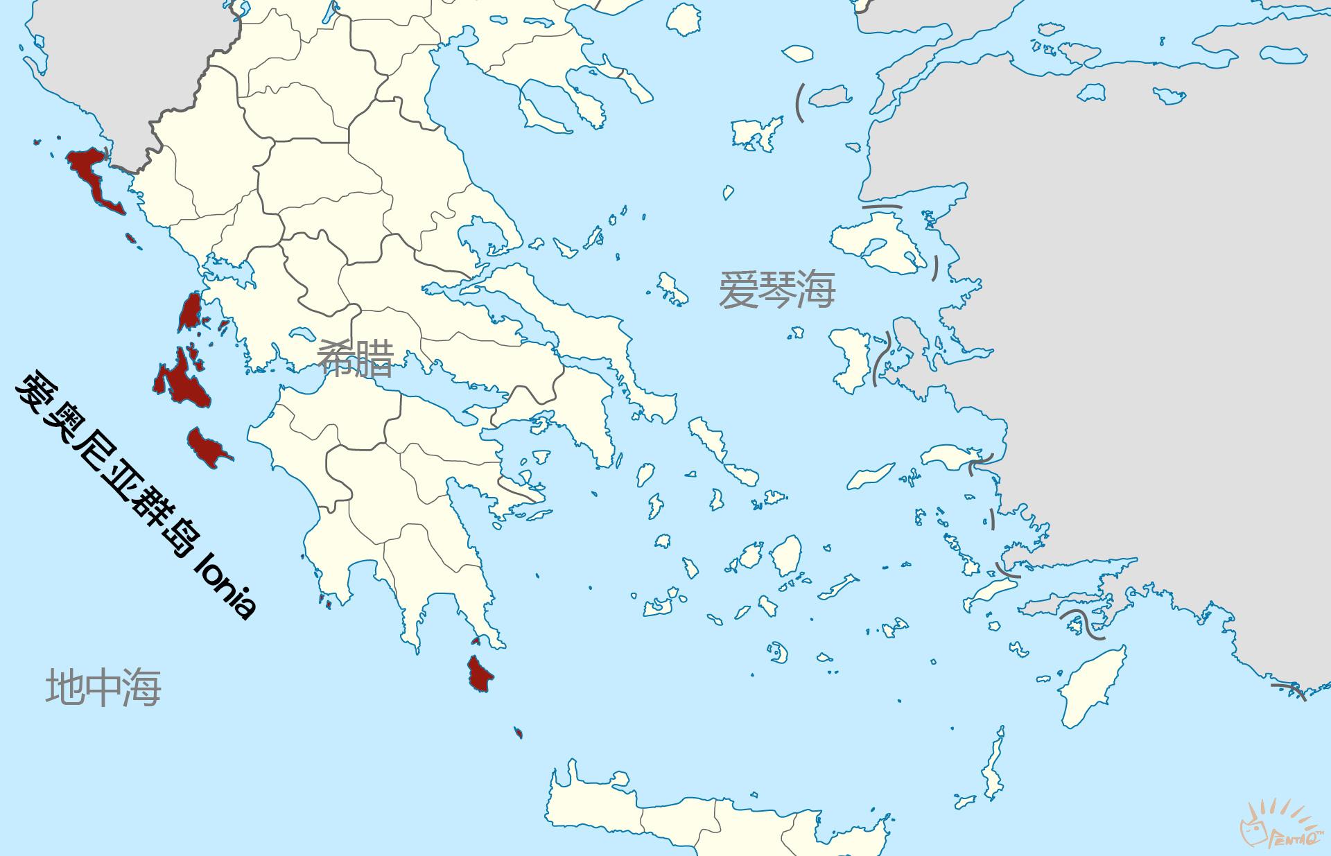 07.1.爱奥尼亚群岛.jpg
