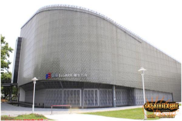 图4:LICC举办地——台北花博公园流行馆.jpg