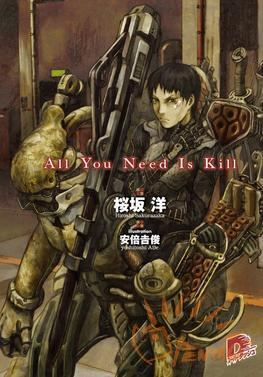 All_You_Need_Is_Kill.jpg