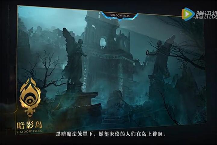 0113联盟午报:英雄联盟世界观平台上线 OGN发布LCK春季赛预热片