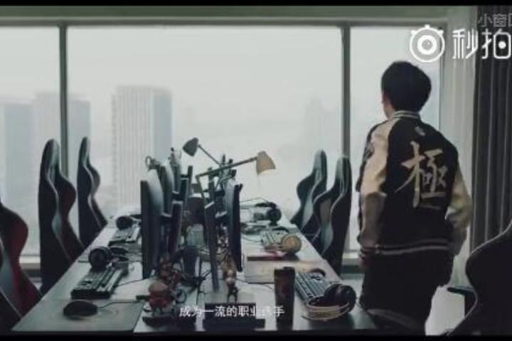 0117联盟午报:LPL新赛季宣传片《希望》发布