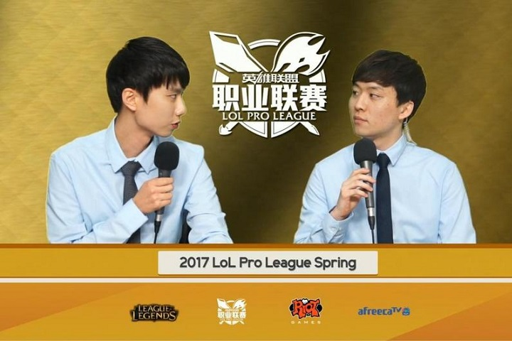 0120联盟日报:AfreecaTV开通LPL韩语解说直播频道