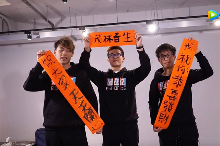 0129晚报:G2与UOL小组领跑EU ahq旗下选手写春联送祝福