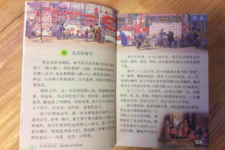返乡日北京篇:京城姿态的春节记忆