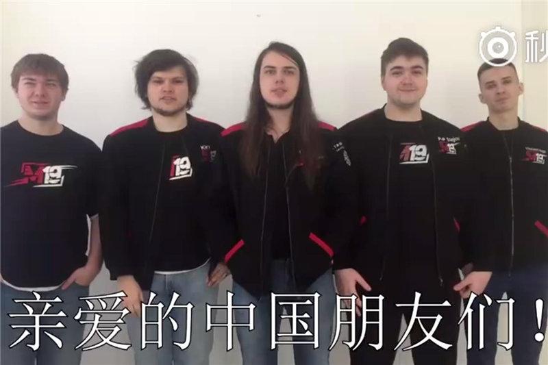 0330日报:俄罗斯大兄弟M19开通微博与中国玩家交流