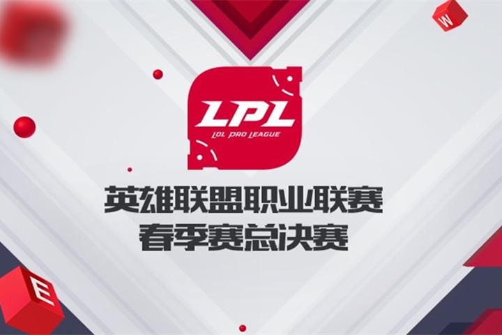 0410联盟晚报:LCK升降级赛赛程公布,LPL春季总决赛售票开启
