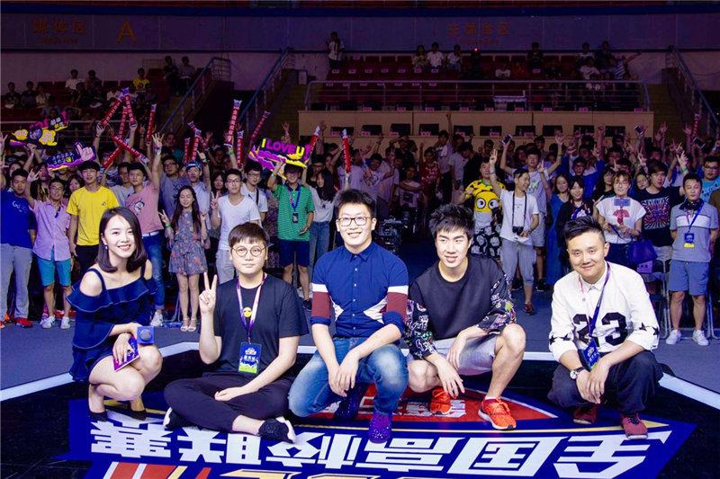 2017英雄联盟OPENDAY×南京:职业、热爱与梦想