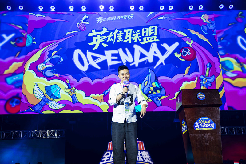 OPENDAY高校公开课·吴磊演讲稿:配音并非神秘