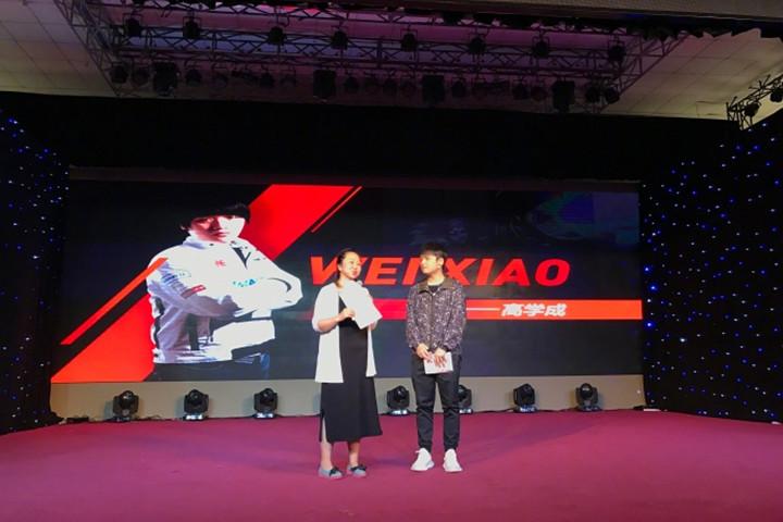 中国青年好网民之微笑演讲——我的职业生涯