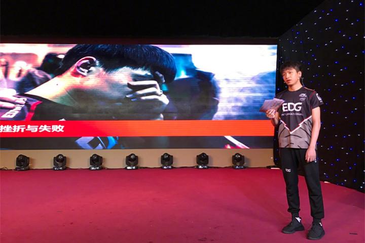 中国青年好网民之Clearlove演讲——电竞梦想永不止息