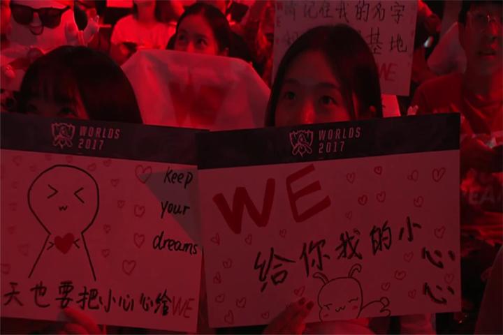 评论大爆炸2017全球总决赛入围赛D2:中国小姐姐好正!